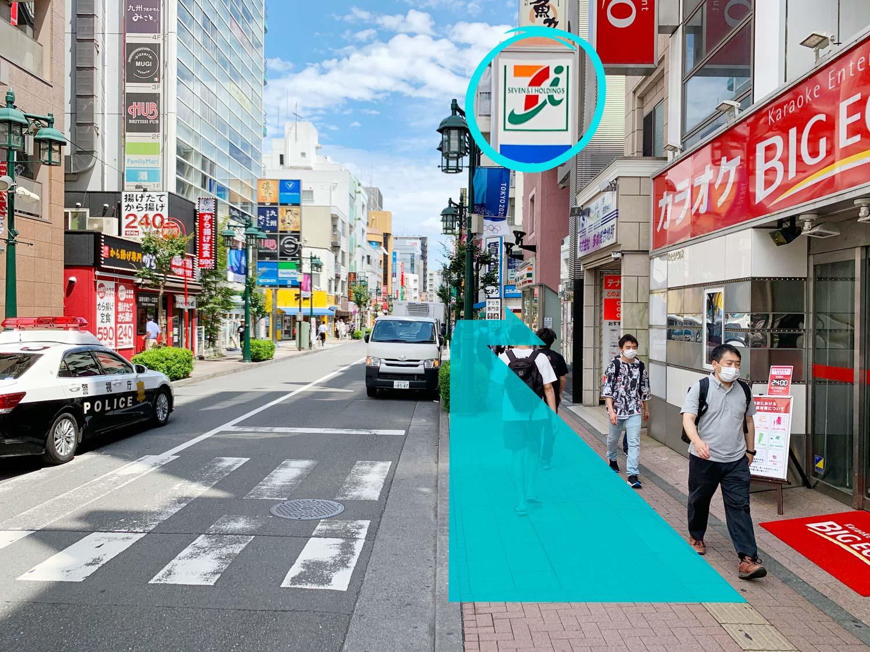 立川店の順路