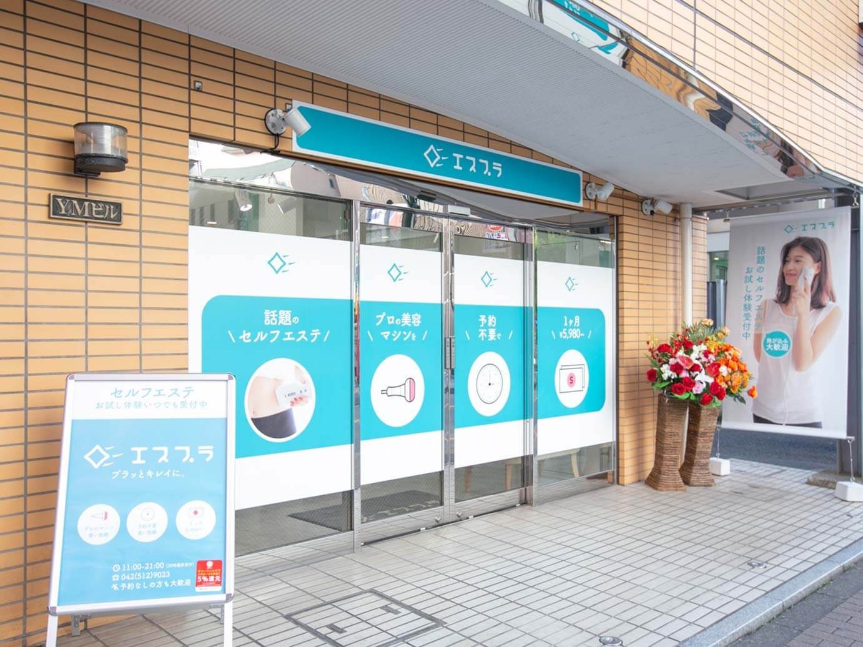 立川店のギャラリー